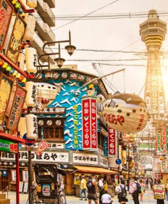 45 curiosidades sobre o Japão e suas tradições singulares